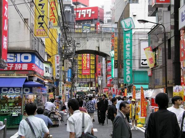 Akihabara: The Paradise Of Animanga fans και οχι μονο... Akihabara