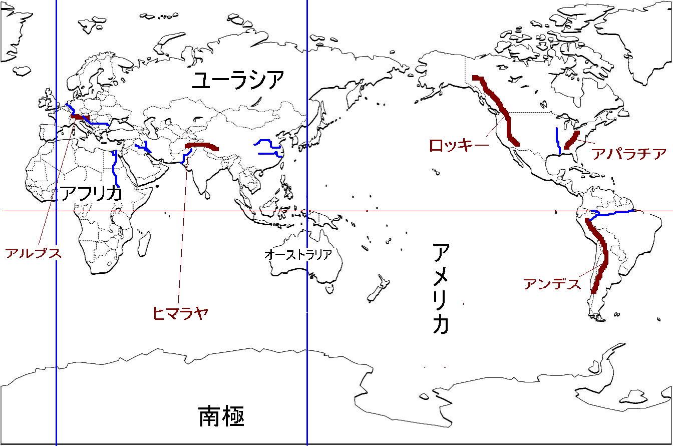 赤道を赤で、日付変更線、世界 ... : 日本地図 山脈 : 日本