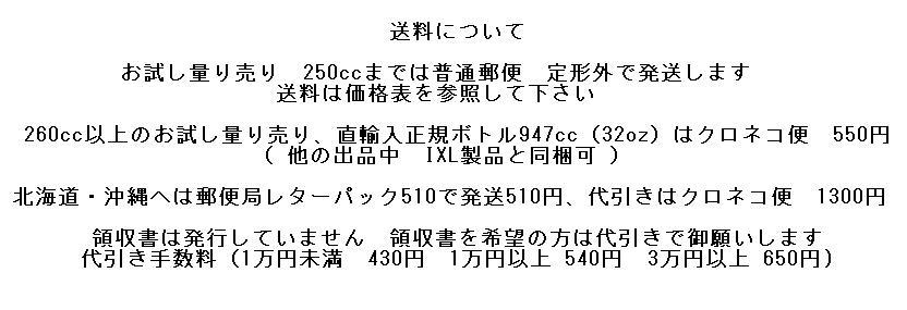 ixl_soryou500_1000.JPG (31961 バイト)