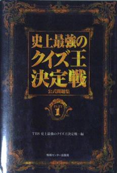和田信賢の画像 p1_14