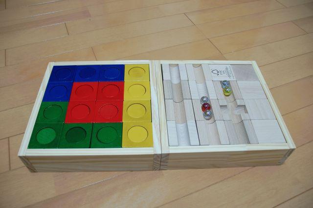 Spielzeug Amiable Bestellung Katalog Slot Car Jahr 20o8 Neu 48 Seiten Elektrisches Spielzeug