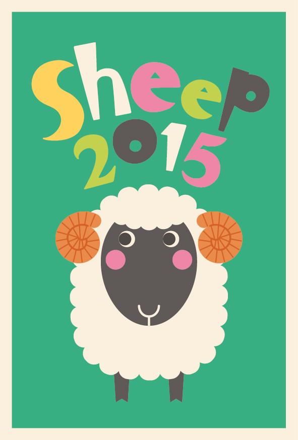 ... イラスト素材【かわいい : 干支羊のイラスト : イラスト