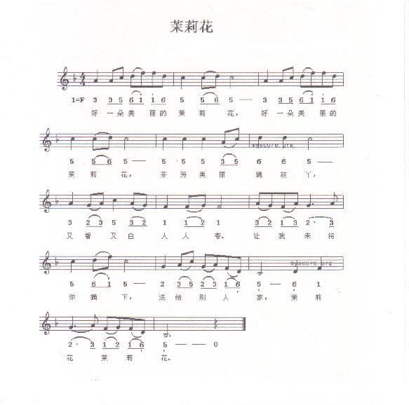 亲亲茉莉花合唱歌谱