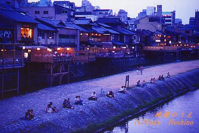 月 京都の夏の風物詩 鴨川の床 ~: http://www5d.biglobe.ne.jp/~yuka0225/kyoto608/kamo.htm